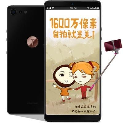 【顺丰包邮】锤子 坚果 Pro 2  4G运行 全网通 移动联通电信4G手机
