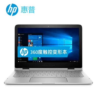 【顺丰包邮】惠普 Spectre x360 13-4113TU  13.3英寸轻薄本 (i5-6200u 4G 256G SSD  1920X1080分辨率 蓝牙 背光键盘 win8.1)