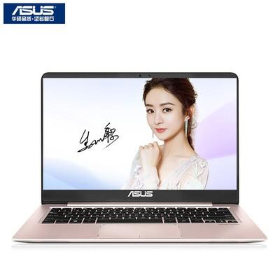 【ASUS授权专卖】 U4000UQ7200(i5-7200.4GB/128GB/2G独显)
