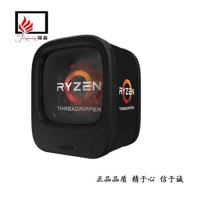 AMD Ryzen Threadripper 1950X线程撕裂者