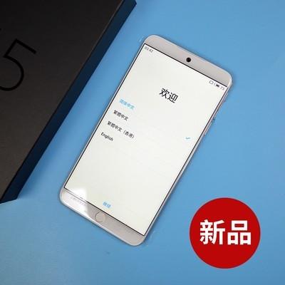 魅族 M15 全面屏手机 全网通公开版 4GB+64GB