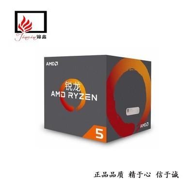 锐龙 AMD Ryzen系列4核 5 1500X(AM4/3.5GHz/18M缓存/65W)盒装CPU