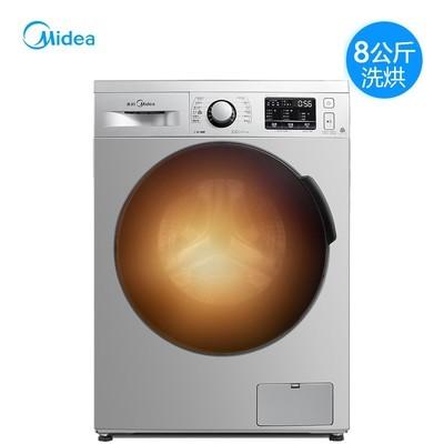 美的洗衣机(Midea)MD80VT715DS5 8公斤 洗烘一体变频全自动滚筒烘干