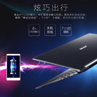 【新品上市】宏碁 Acer 炫6 A615-51G-830F 15.6英寸金属轻薄笔记本!