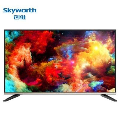 创维  55M7 55英寸14核4K超高清智能网络液晶电视(黑色)