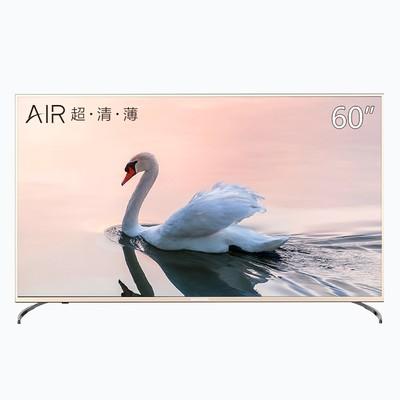 创维  60V1 60英寸 超薄HDR人工智能4K超高清智能电视