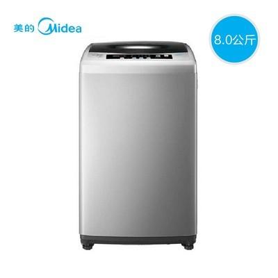 美的洗衣机(Midea)MB80-1020H 8公斤 定频 波轮 家用大容量 洗衣机