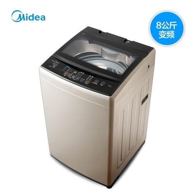 美的洗衣机(Midea) MB80V50DQCG 8公斤 波轮 变频家用 全自动洗衣机