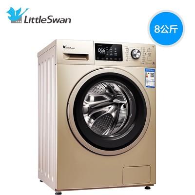 小天鹅洗衣机(Littleswan)TG80V80WDG 8公斤 变频 滚筒 智能 全自动