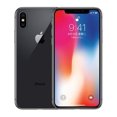 (合约)苹果 iPhone X 64G/256G全网通4G手机充300得600话费