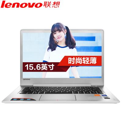 【顺丰包邮】联想 Ideapad 510-15-ISE(8GB/128GB+1TB/2G独显)15.6英寸笔记本电脑 i7-7500U 8G 128G+1TB GT940MX-2G独显 黑白银