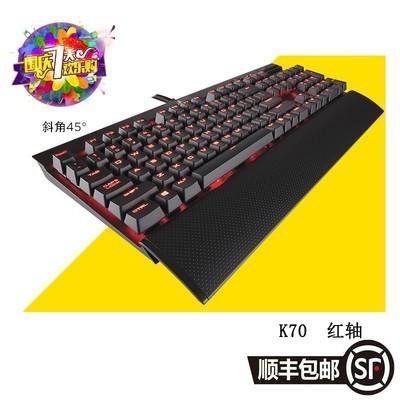 美商海盗船(USCorsair)Gaming系列 K70机械游戏键盘黑色 红轴