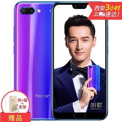 【现货发售】荣耀10 全面屏AI摄影手机 6+64/128G 全网通 双卡双待