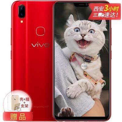 【顺丰包邮】vivo Z1i 新一代全面屏AI双摄手机 4GB+128GB