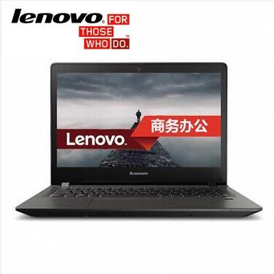 【Lenovo授权专卖】扬天M41-70A-ITH(红色)I3-5005U 4G 500G 2G. w7