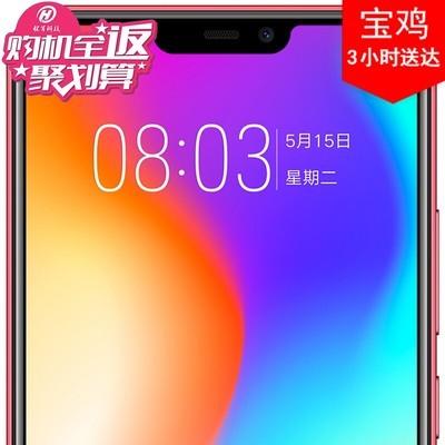 【返1398购物券+顺丰包邮】vivo Y83 4GB+64GB 全网通 刘海全面屏