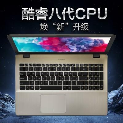 【顺丰包邮】华硕 A580UR7100(4GB/500GB/2G独显)15.6寸影音笔记本