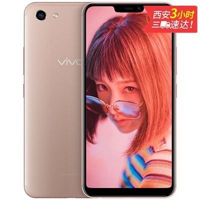【顺丰包邮】vivo Y81s 刘海全面屏 3GB+32GB 全网通4G手机 双卡双待