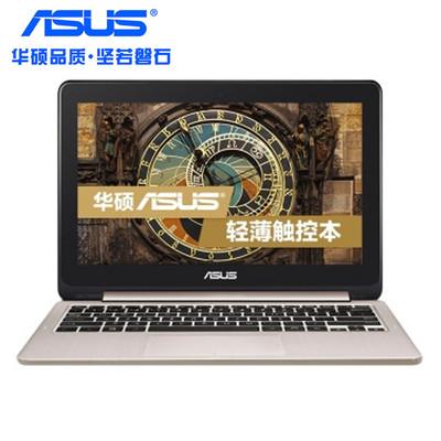 【顺丰包邮】11.6英寸触控变形本 华硕 TP200SA3700(4GB/512GB)四核N3700 4G 512G SSD固态硬盘 强劲核显 多彩时尚 美得精心TP20