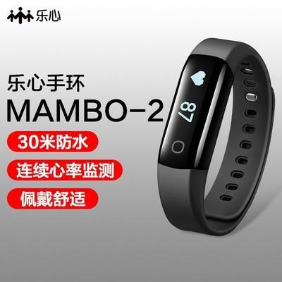乐心心率手环 mambo-2 智能手环连续心率监测 运动手环