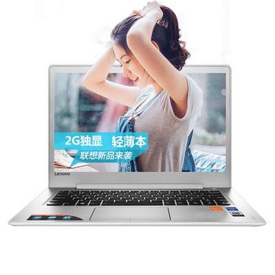 联想(Lenovo)IdeaPad 310S 15英寸2G独显轻薄笔记本i5-7200U/4G/1TB