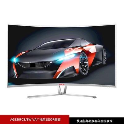 AOC AG320FC8/3W 31.5英寸广视角1800R曲面游戏电竞显示器