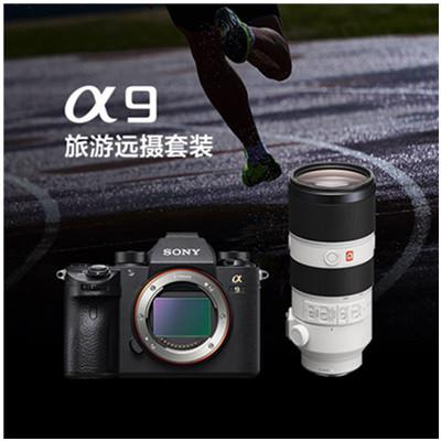 索尼(SONY)ILCE-9 全画幅微单 索尼 a9 SEL70-200GM旅游远摄套装