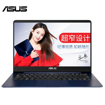 华硕(ASUS)灵耀U4100UQ7200/7500金属超极本  学生轻薄便携商务笔记本电脑酷睿i7/8G/512G固态