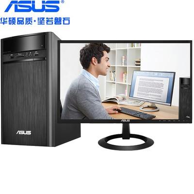 【国内包邮】华硕 K31AN-J2954M1  家用商务 高效节能台式机电脑