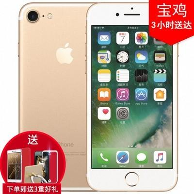 【顺丰包邮+送壳膜支架】苹果 iPhone 7(全网通)PK mate10