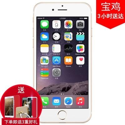 【顺丰包邮+送壳膜支架】苹果 iPhone 6(全网通)PK 小米6 魅族pro7