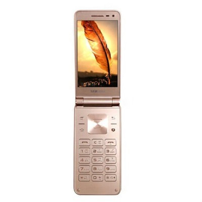 三星(SAMSUNG) 三星(SM-G1600)双卡全网通(2G+16G)4G翻盖手机 金色