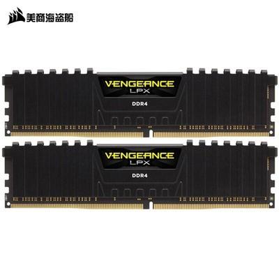 美商海盗船(USCORSAIR)复仇者LPX DDR4 3200 32GB(16Gx2条)台式机内存