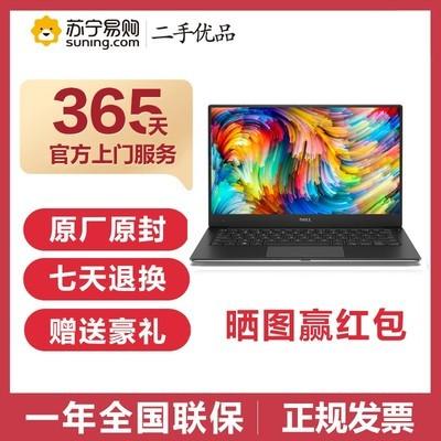 戴尔 XPS 13 微边框 金色(XPS 13-9360-D1505G)