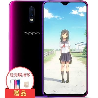 【顺丰包邮】OPPO R17  6.4英寸水滴屏 光感屏幕指纹 8G+128G
