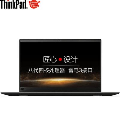 【顺丰包邮】ThinkPad X1 Carbon 2018(20KH0009CD)14英寸轻薄电脑