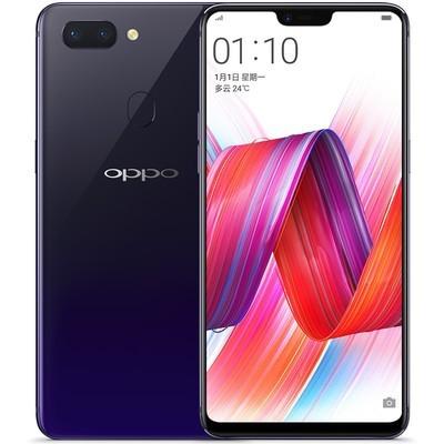 【石家庄OPPO专卖】OPPO R15(6GB RAM/全网通)市内送货