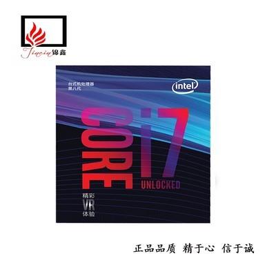 Intel 酷睿i7 8700K 英特尔(Intel) i7 8700K 酷睿六核