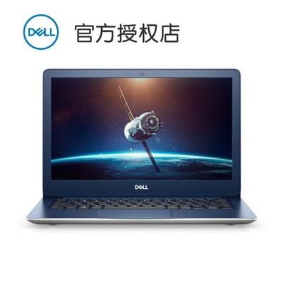 戴尔暑促 戴尔(DELL)燃5000商务办公本5370(13.3英寸/i5/8GB/256G)