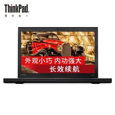 联想ThinkPad X270 12.5英寸商务便携8G内存 128G+500G 摄像头