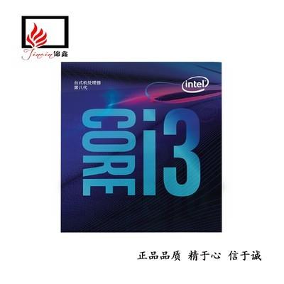 Intel 酷睿i3 8100