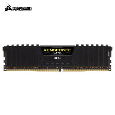 美商海盗船(USCORSAIR)复仇者LPX DDR4 3200 16GB单条 台式机内存