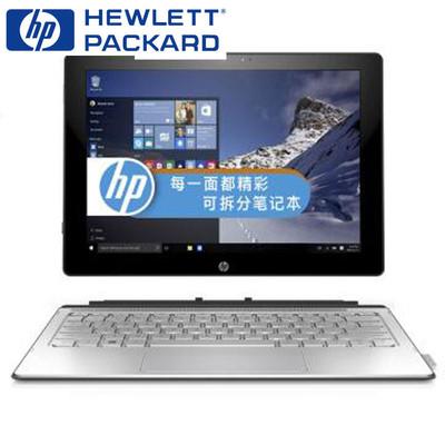 【顺丰包邮】惠普 SPECTRE X2 DETACH 12-A012TU(P7G25PA)12英寸二合一轻薄笔记本(M7-6Y75 8G 256GSSD 触屏 Win10)银色
