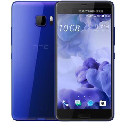 【顺丰包邮】HTC U Ultra  移动联通电信六模全网通 双卡双待双屏