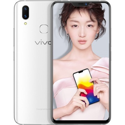 【顺丰包邮】vivo X21 全面屏 双摄美颜拍照手机 6G运行 全网通4G