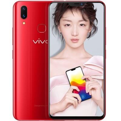 【顺丰包邮】vivo X21 屏幕指纹版 双摄拍照手机 6G+128G  全网通4G