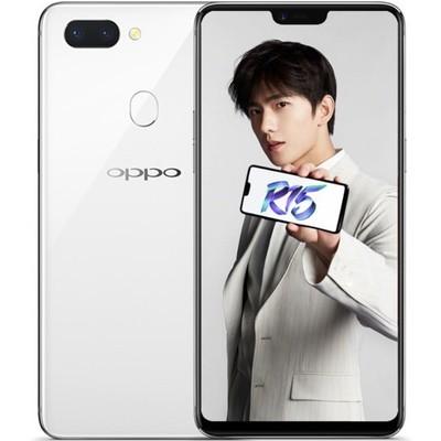 【顺丰包邮】OPPO R15 全面屏4G+128GB 全网通 移动联通电信4G手机