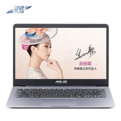 华硕 灵耀S4000VA 14英寸窄边框轻薄笔记本i5-8250U 4G/8G 256GSSD HD