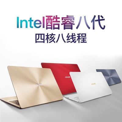 【ASUS授权专卖】华硕 FL8000UQ8550(i7-8550.4GB/1T/940-.2Gw10)