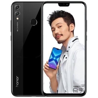 荣耀 8X(4GB RAM/全网通)